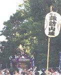 okusawa2.jpg